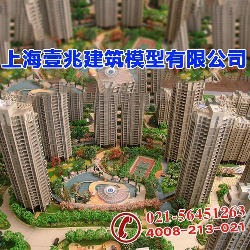 安顺专业的建筑模型制作设计公司