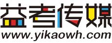 深圳播音主持速成班培训 到益考传媒培训中心