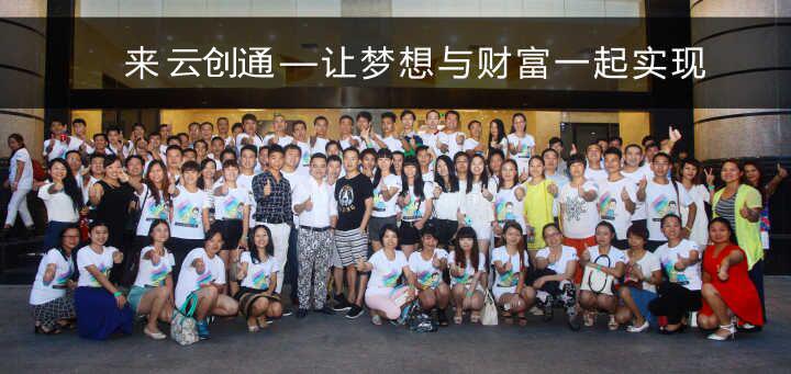 QQ图片20151222