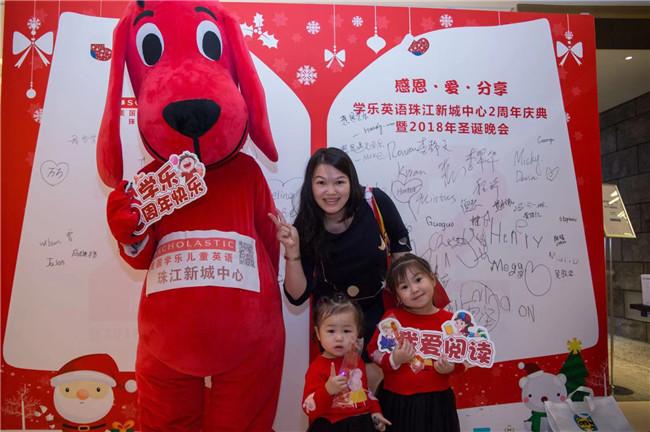 2019·美国学乐儿童英语珠江新城中心两周年庆典圆满结束