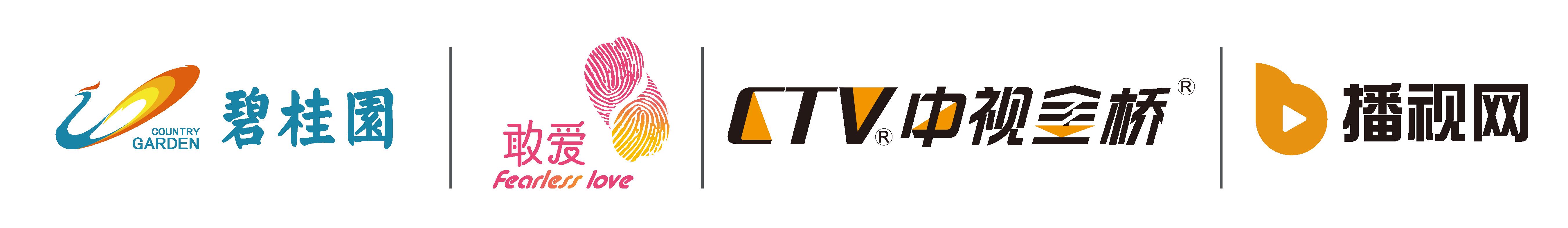 碧桂园敢爱新时代logo