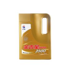 温泉县吉长城润滑油高铁便利