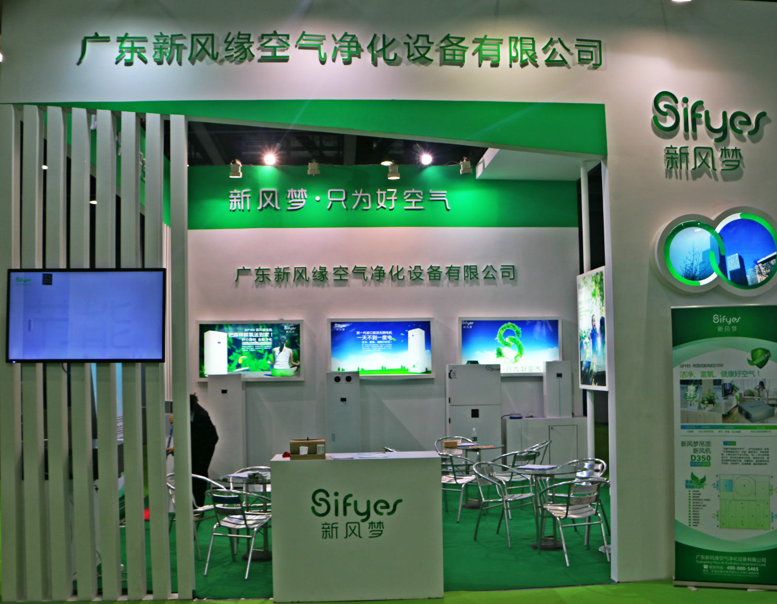 北京新风系统性能