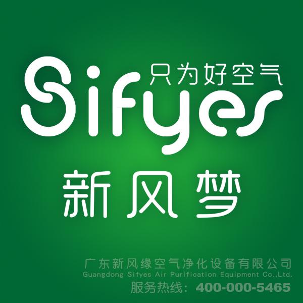北京新风系统品牌