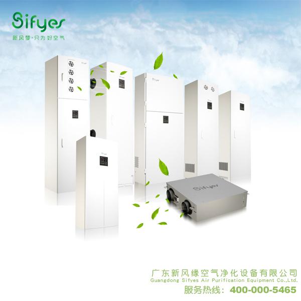 邯郸新风系统新风机