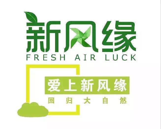 红河新风系统央视品牌