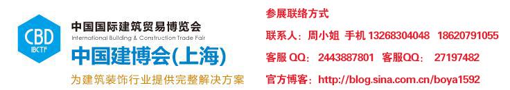 QQ截图20160902