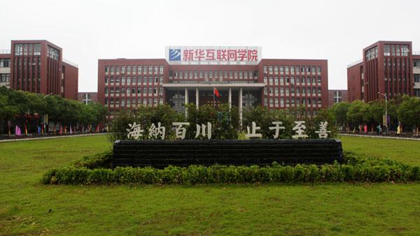 南京手机连接器BM14B(0.8)-50DS