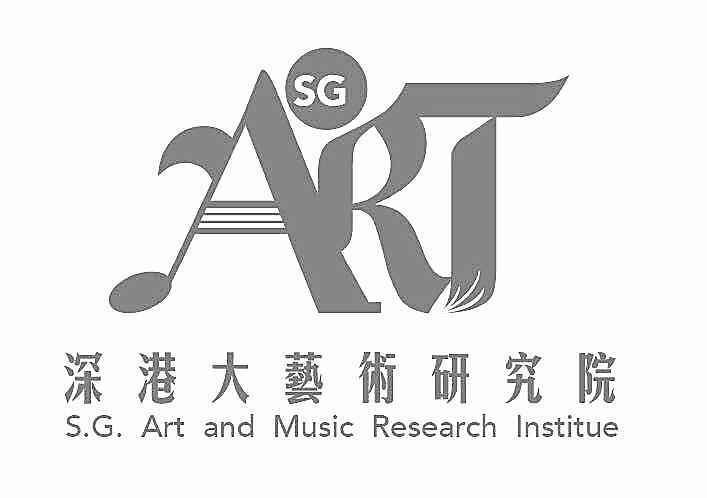深港大艺术研究院音乐培训中心: 中国音乐教育培训品牌,提供优质、专业的音乐教育培训,我们拥有强大的师资队伍,老师来自中央音乐学院、中国音乐学院、上海音乐学院、天津音乐学院、星海音乐学院、武汉音乐学院、沈阳音乐学院、俄罗斯柴可夫斯基音乐学院、德国汉诺威音乐学院、巴黎国立音乐学院、英国皇家音乐学院、国内外专业音乐院校的,本科、硕士、博士、音乐专家、教授 。具有权威,深厚的教学、演出经验,以及极高的个人魅力,在专业领域、人生方向上,给予学生正确指导,引领学生一路前行!教学经验丰富,专业知识强,有师德,有耐心,