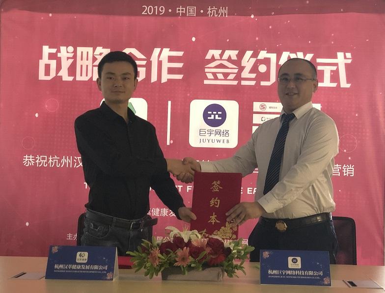 杭州网络营销推广公司如何