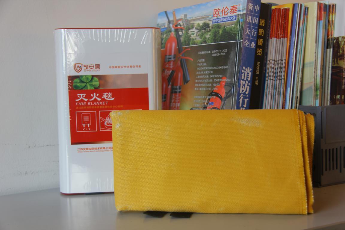 【51安居】消防灭火毯的使用方法