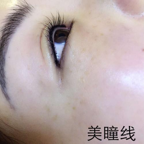 韩式半永久美瞳线