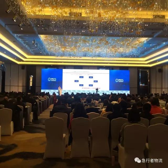 哈尔滨 珠海/物流业是融合运输业、仓储业、货代业和信息业等的复合型服务...
