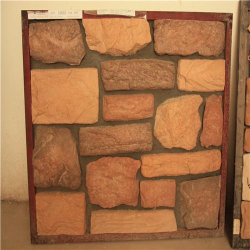 佛山文化砖厂家直销博鳌建材中国十大品牌