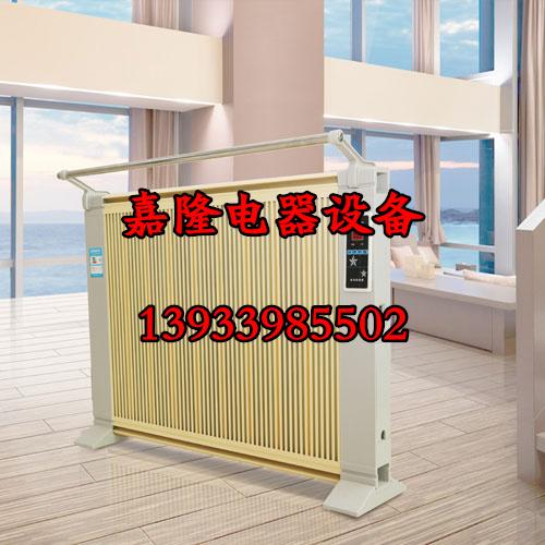 电暖器供应厂家_电暖器信誉佳生产厂家