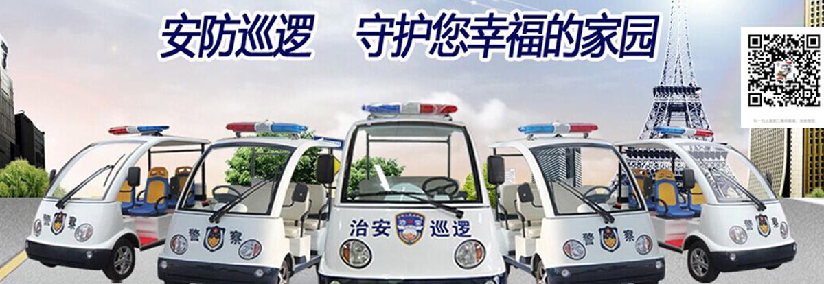 湖南景区观光小火车报价 - 秦皇岛新闻资讯网