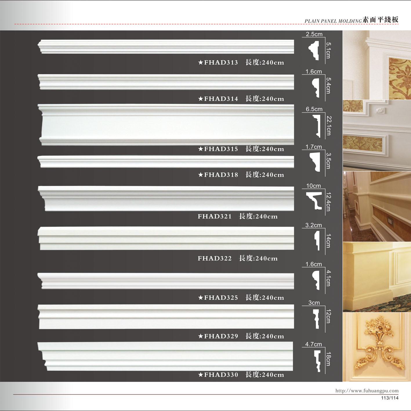 服务热线:18928391273 18928391291 外墙装修材料的对比: GRC是一种以耐碱玻璃纤维为增强材料、水泥砂浆为基本材料的纤维水泥复合材料,GRC饰材是以水泥砂浆为主材料,混入一定比例的以耐碱玻璃纤维作增强作用,厚度为2-3厘米的中空质材,承重力比EPS饰材稍好、但要比前者重两成左右,所以一般不能做高层,且安装费用较高。 EPS一般是指EPS板(又称苯板)。由可发性聚苯乙烯珠粒经加热预发泡后在模具中加热成型而制得的具有闭孔结构的聚苯乙烯泡沫塑料板材,EPS饰材最外的保护层为色如水泥的薄薄一