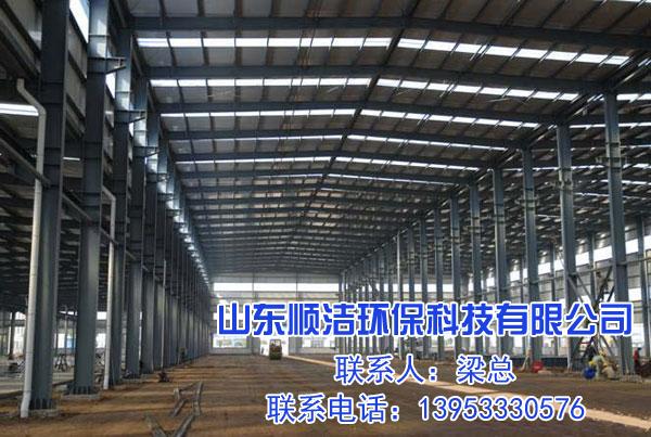 山东钢结构设计安装,顺洁环保顾客至上诚信服务13953330576