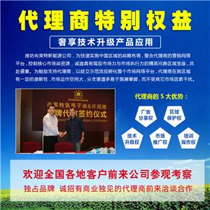 浙江优质醇基燃料油项目