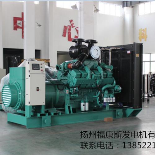 yc4d系列玉柴柴油发电机组采用整体曲轴