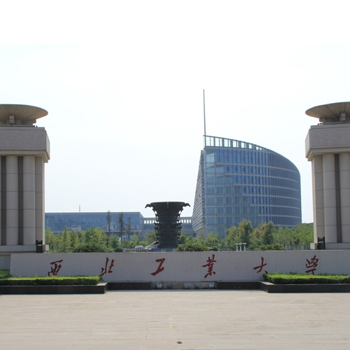 内蒙古工业大学电力学院怎么样