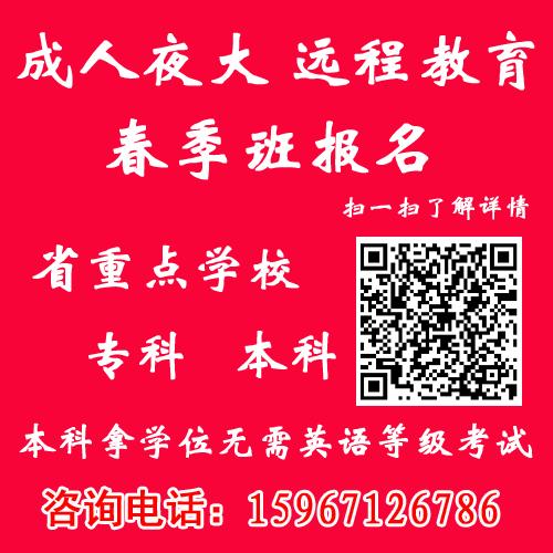 杭州成考报名什么时候?杭州成考报考手续怎样?