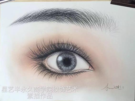 纹绣密训班》  课程内容:  1,眉型对称的设计精要  2,最新线条排列