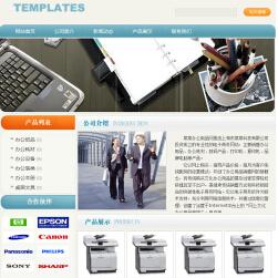 办公用品生产企业网站