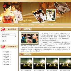 婚纱摄影公司网站
