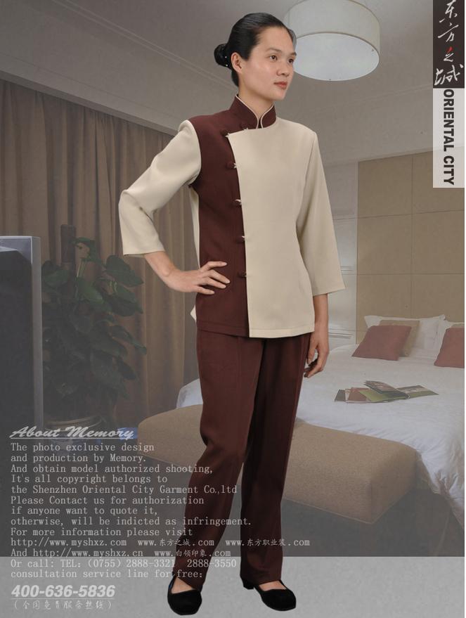 酒店客房服务员套装