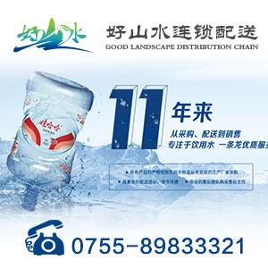 饮水机上的水垢怎么去除?深圳桶装水送水公