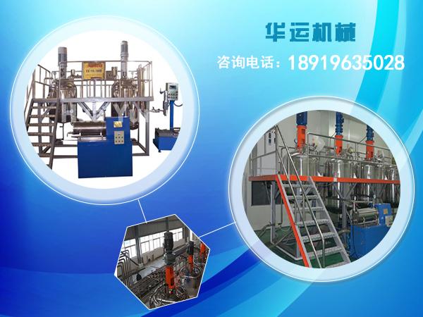 华运机械4(2)