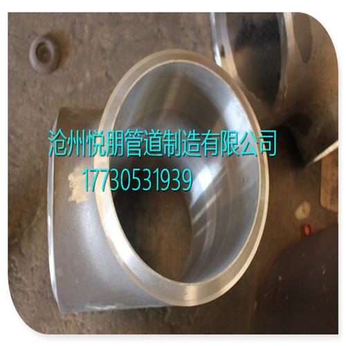 """9""""对焊管件""""中管件焊端的制备,还考虑到了管道装配学会杯准es-in经分图片"""
