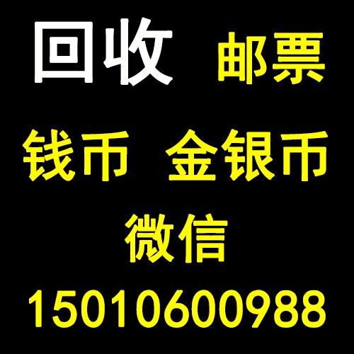 第三版人民币枣红壹角价格 存世量稀少必成精品