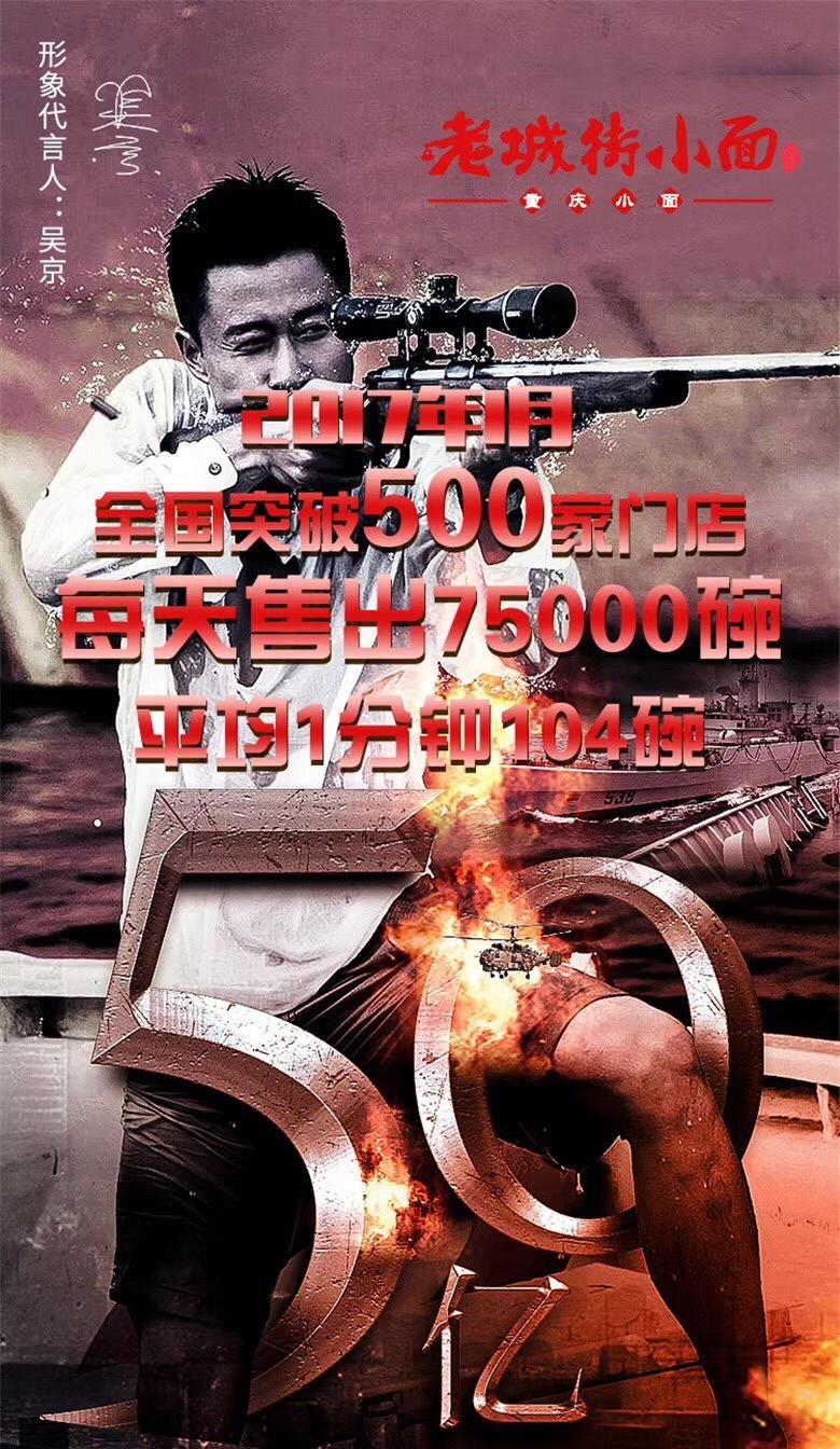 IMG_1627_看图王