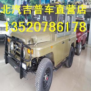 北京专业的吉普212北汽吉普车经销商老板学,价格合理
