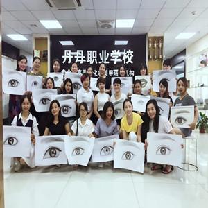 惠州博罗县哪里学纹绣好  选丹丹职业学校更专业详情请了解