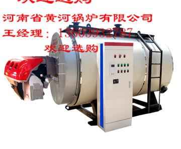 山东燃油燃气锅炉 蒸汽锅炉价格 经验丰富超高性价比