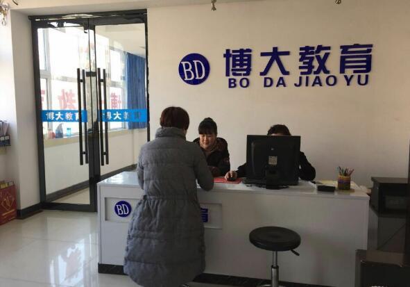 峰峰博大教育电脑会计培训学校1
