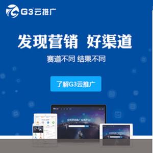山亭专业的网络推广 网络营销哪家服务更到位