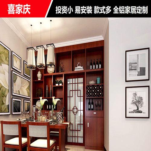青州谭坊镇全铝茶几定做多少钱  喜家庆十大品牌欢迎加入