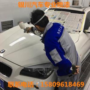 银川认可的奔驰维修视频维修厂欢迎来做对比评价