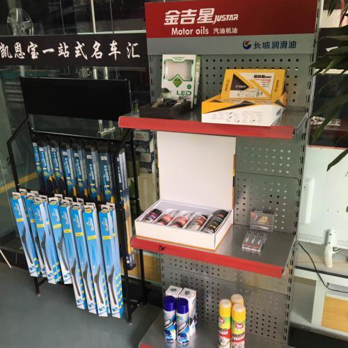 银川丰田酷路泽汽车救援A电子油门踏板检测方法