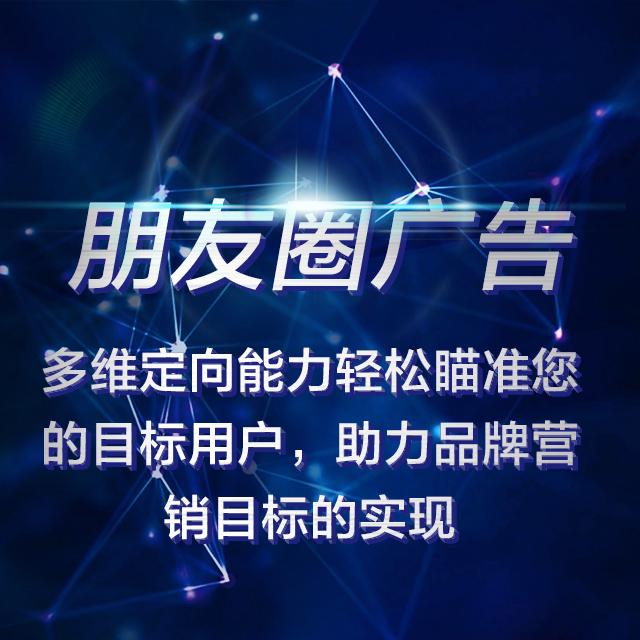 银川网站推广宁夏商擎搜索引擎营销