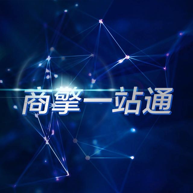 银川网站建设公司哪个公司好宁夏商擎网站推广