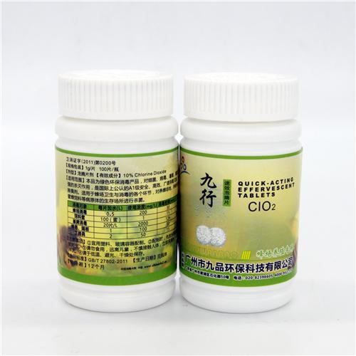 蜂场消毒专用消毒片