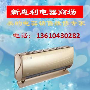 空调尘满怎么清洗 空调室内机怎么拆 惠州专业清洗