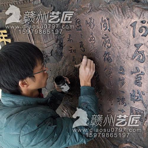 瑞金瑞林镇玉石浮雕壁画公司认准艺匠欢迎大神分享