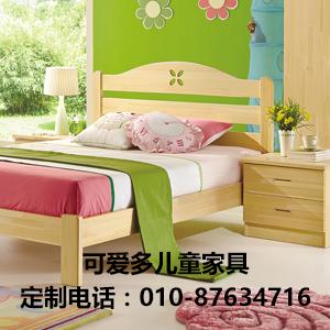 可爱多青少年儿童定制家具