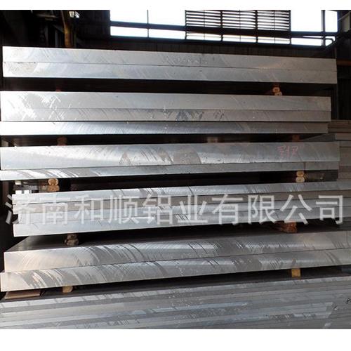 防滑铝板 3mm厚6061铝板 镜面铝板加工